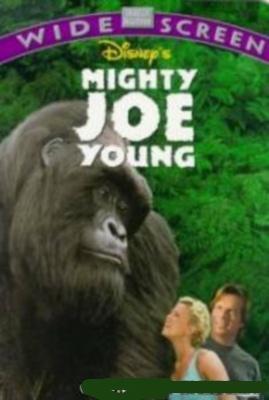 Могучий Джо Янг / Mighty Joe Young (1998) Смотреть онлайн