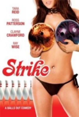 Аллея славы Strike (2007)