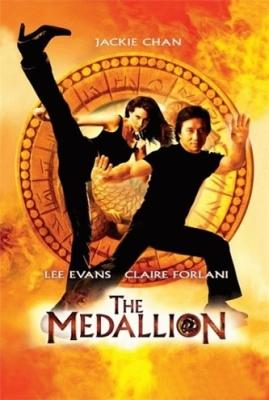 Медальон / The Medallion смотреть онлайн