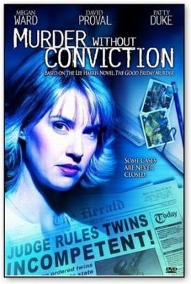 Убийство без осуждения (2004) DVDRip онлайн
