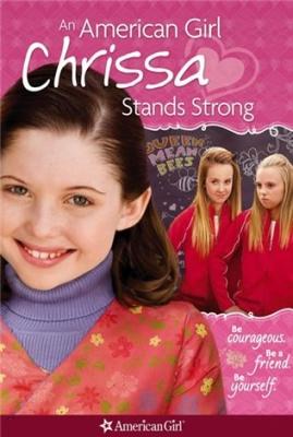 Крисса не сдаётся (2009/DVDRip) онлайн