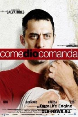 Онлайн фильм Как Бог прикажет / Come Dio comanda (2008)