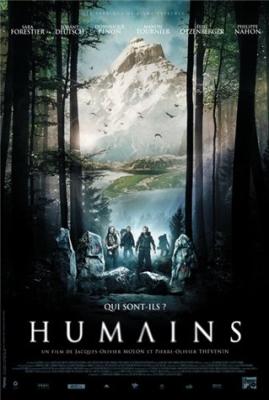 Почти как люди / Humains (2009) DVDRip онлайн
