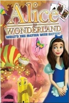 Алиса в стране чудес (2007) DVDRip онлайн