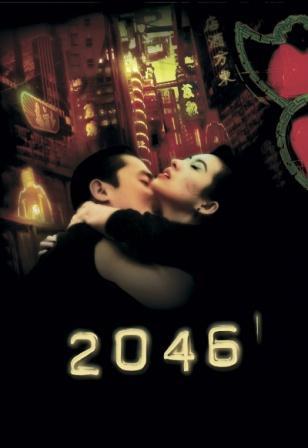 Смотреть Онлайн 2046 DVDRip