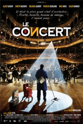 Концерт / Le concert (2009) DVDRip онлайн