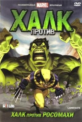 Халк против Росомахи / Hulk Vs. Wolverine (2009/HDRip) онлайн