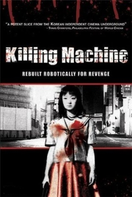Машина для убийства / Killing machine (2000) DVDRip онлайн