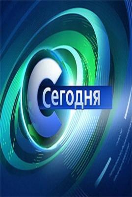 Взрывы в Московском метро (2010) SATRip ОНЛАЙН