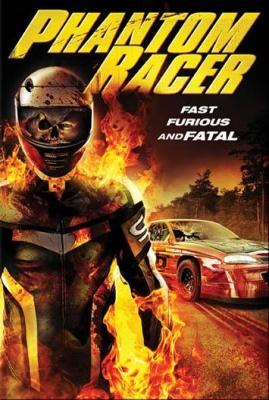 смертельные гонки.Смотреть онлайн