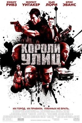 Короли улиц (2008)Смотреть онлайн