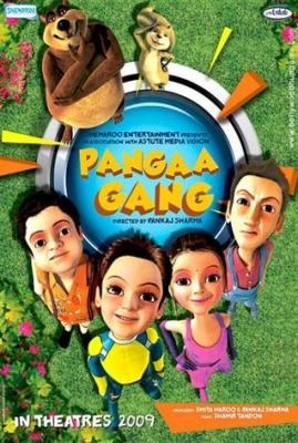 Банда Cорвиголов / Pangaa Gang (2010) DVDRip