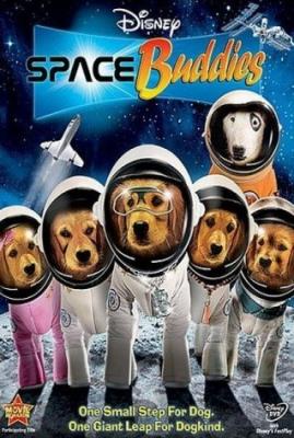 Космические друзья / Space Buddies (2009)