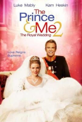 Принц и я 2: Королевская свадьба.Смотреть онлайн