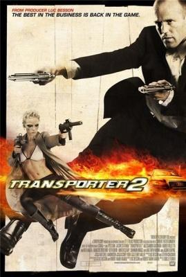 Перевозчик 2 / Transporter 2 (2004)