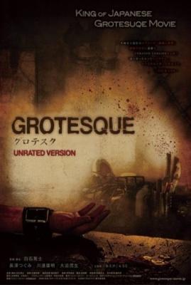 Гротеск / Grotesque  (2009)Смотреть онлайн