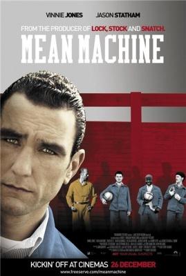 Костолом  /Mean Machine/ (2001)