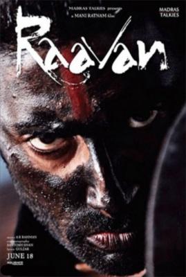 Злодей / Raavan (2010)