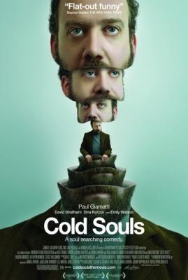 Замерзшие души / Cold Souls (2009)