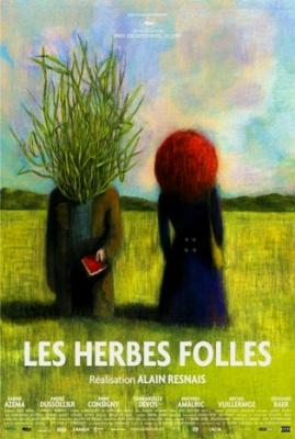 Дикие травы / Les herbes folles (2009)