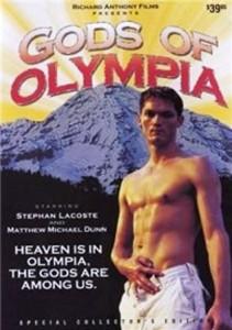 Смотреть Фильм Онлайн: Боги Олимпии / Gods of Olympia (2002) DVDRip