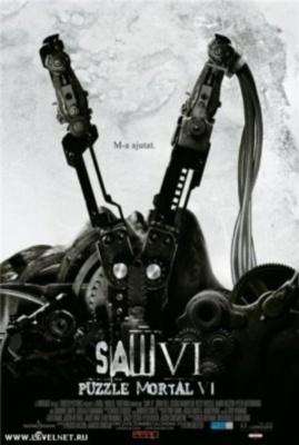 Смотреть Фильм Онлайн: Пила 6 / Saw VI (2009)