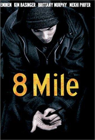 8 Міля - смотреть фильм онлайн