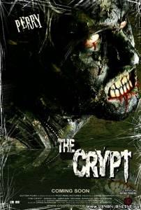 Склеп/ The Crypt (2009) онлайн