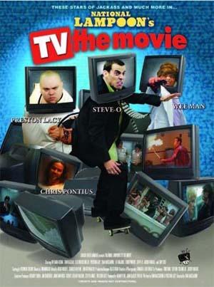 Смотреть Онлайн Тупицы DVDRip