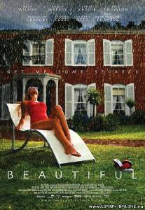 Красивая/ Beautiful (2009) онлайн