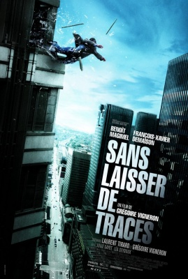 Без улик / Sans laisser de traces (2010)