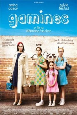 Девчонки / Gamines (2009)