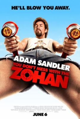 Не займайте Зохана / You Don`t Mess with the Zohan