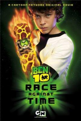 Бен 10: Наперегонки со временем (2007) смотреть онлайн