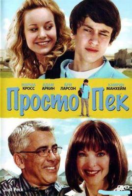 Просто Пек / Just Peck (2009)Смотреть онлайн