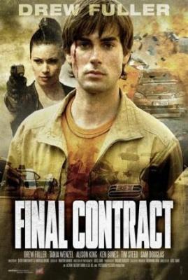 Последний контракт (2006) смотреть онлайн