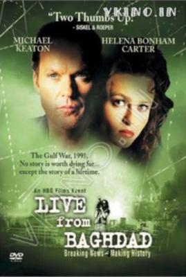 Из Багдада в прямом эфире (2002) смотреть онлайн