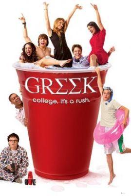 Университет: 3 сезон (2010) смотреть онлайн