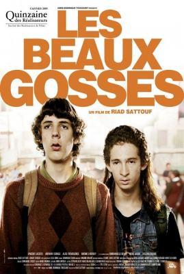 Красивые парни (2009) смотреть онлайн