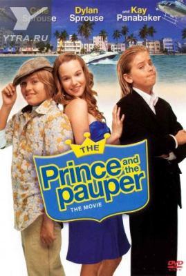 Принц и нищий: современная история (2007) смотреть онлайн