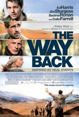 Путь домой (2010) смотреть онлайн