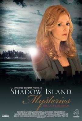 Таинственное Рождество: Загадка Острова Теней (2010)