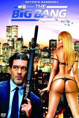 Большой выстрел (2011) смотреть онлайн