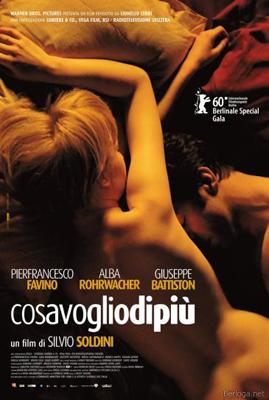 Кого я хочу больше / Cosa voglio di piu (2010)