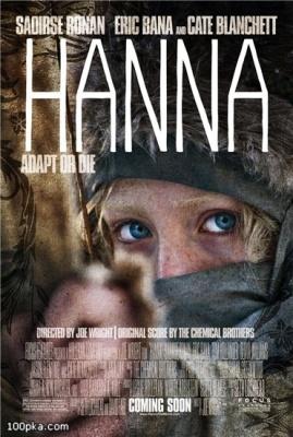 Ханна / Hanna (2011)Смотреть онлайн