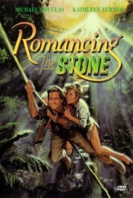 Роман с камнем (1984) смотреть онлайн
