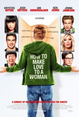 Как заняться любовью с женщиной (2010) смотреть онлайн