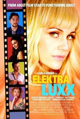 Электра Люкс (2010)