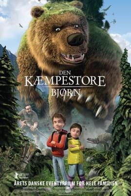Как приручить медведя (2011) Смотреть онлайн