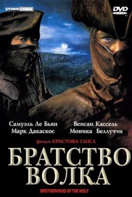 Братство волка / Le Pacte des Loups (2001) Смотреть онлайн